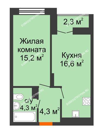 1 комнатная квартира 41,55 м² в ЖК Заречье, дом № 1, секция 1