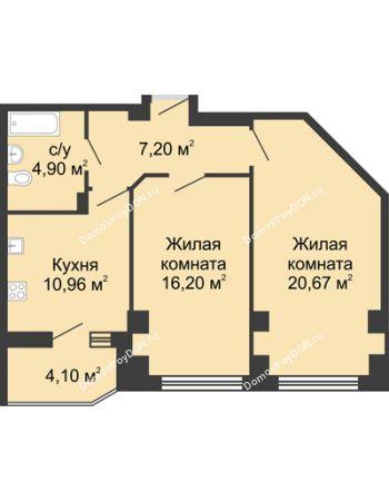 2 комнатная квартира 61,98 м² в ЖК Мега, дом № 1