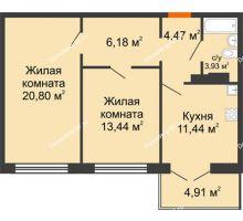 2 комнатная квартира 61,73 м² в Микрорайон Черемушки, дом Позиция 4 - планировка