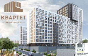 Квартиры в центре города от 90 000 за м².<br>Закрытый двор. Подземная парковка.