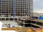 Ход строительства дома Литер 1 в ЖК Династия - фото 42, Октябрь 2018