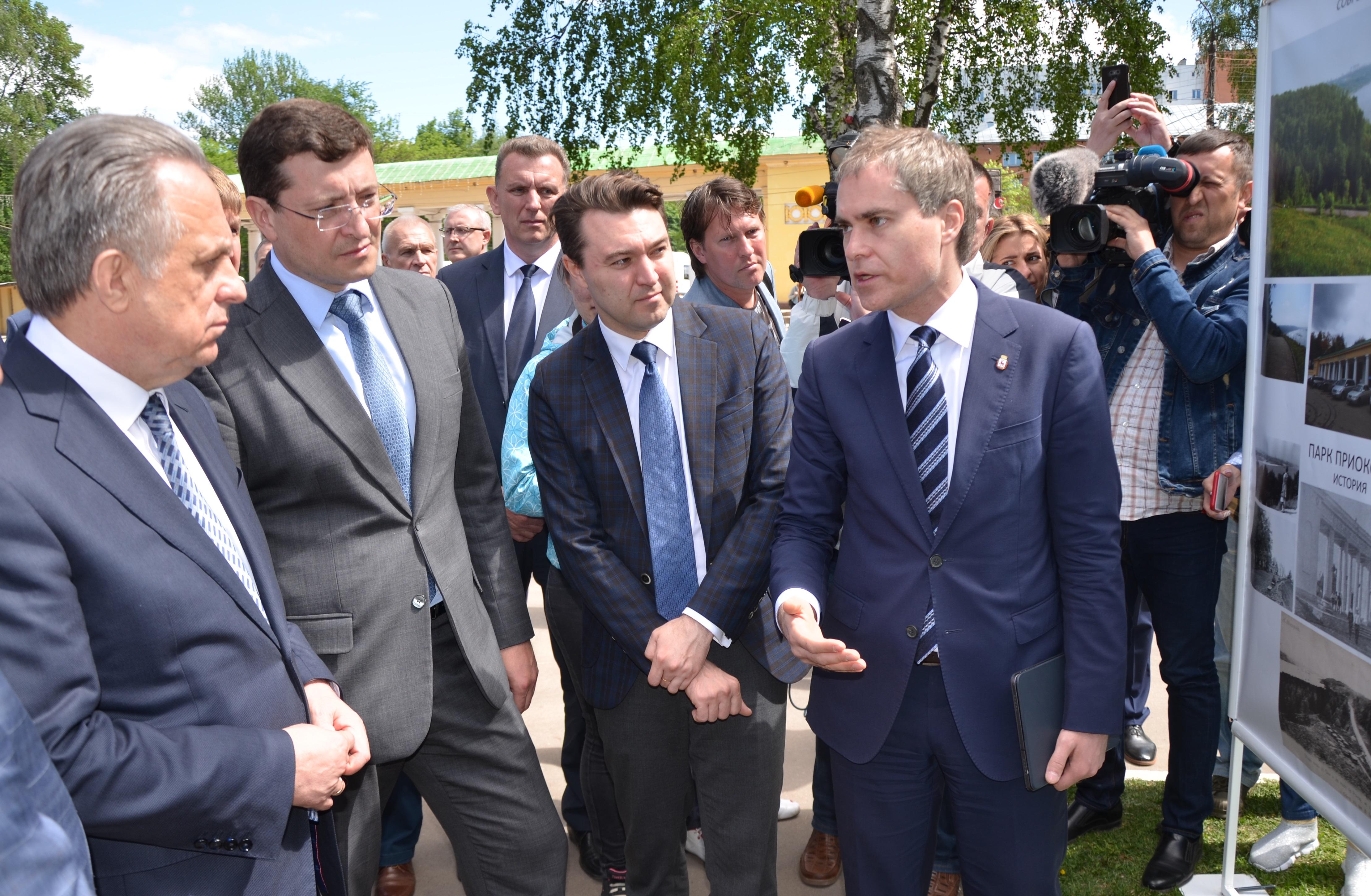 Виталию Мутко представили концепцию развития парка «Швейцария» в Нижнем Новгороде - фото 2