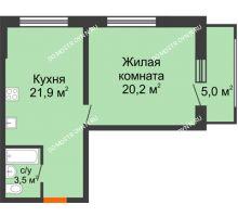 1 комнатная квартира 48,1 м² в ЖК Подкова на Родионова, дом № 2 - планировка