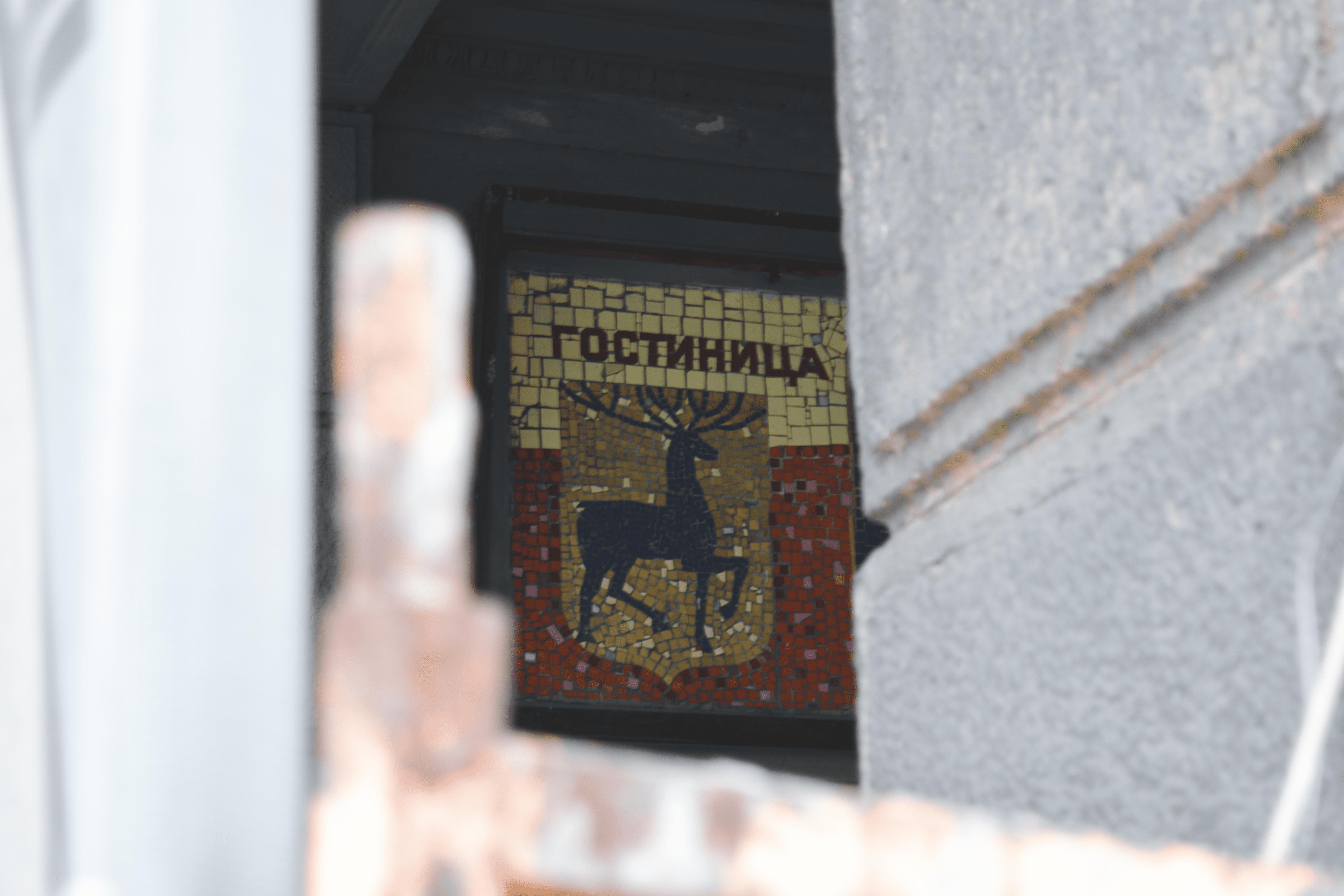 Что нужно нижегородцам и туристам в здании на месте гостиницы «Россия» - фото 2