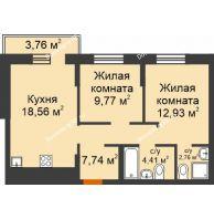 2 комнатная квартира 56,17 м² в ЖК Романтики, дом Париж - планировка