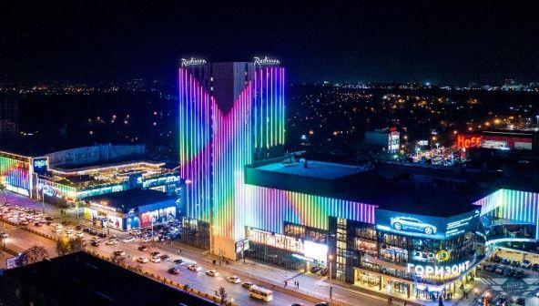 Radisson Gorizont, Rostov-On-Don