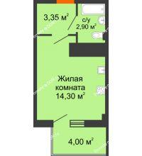 Студия 21,75 м² в ЖК Грин Парк, дом Литер 1 - планировка
