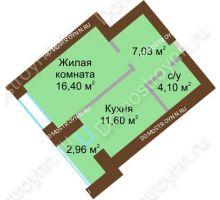 1 комнатная квартира 40,61 м² в ЖК Солнечный город, дом на участке № 214