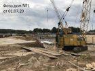 Ход строительства дома № 1 в ЖК Торпедо - фото 9, Июль 2020