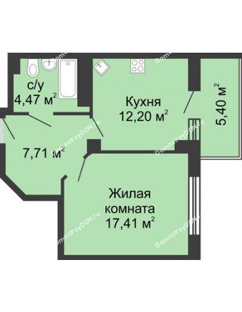 1 комнатная квартира 43,41 м² в ЖК Мега, дом № 2