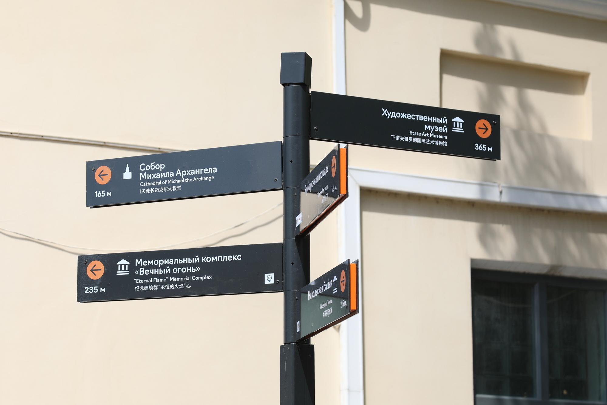 Мультилингвальные туристические указатели устанавливают в Нижегорродском кремле - фото 1