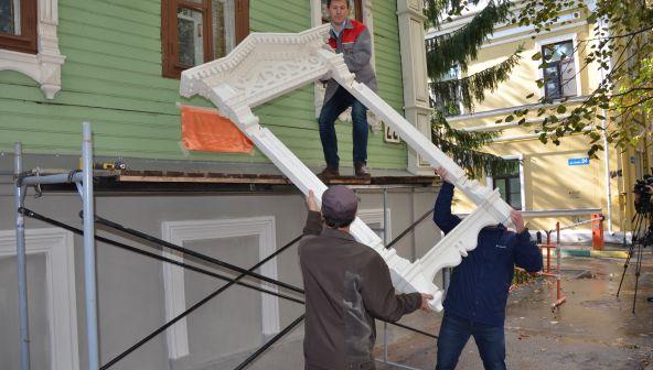 Закрылся «Том Сойер Фест Нижний Новгород». Сколько зданий спасли в 2019 году?