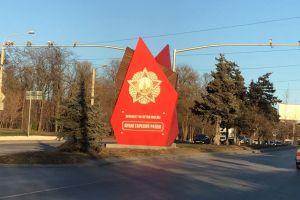 Квартиры в Александровке Ростова-на-Дону: где и как придется жить, что лучше выбрать
