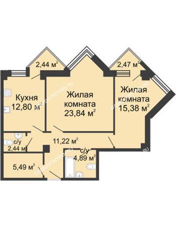 2 комнатная квартира 78,51 м² - ЖК С видом на Небо!