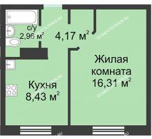 1 комнатная квартира 31,87 м² в ЖК Корабли, дом № 1