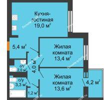 3 комнатная квартира 64 м² - ЖК Дом на 17-й Линии, 3