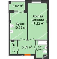 1 комнатная квартира 41,95 м² в Жилой район Берендей, дом № 14 - планировка
