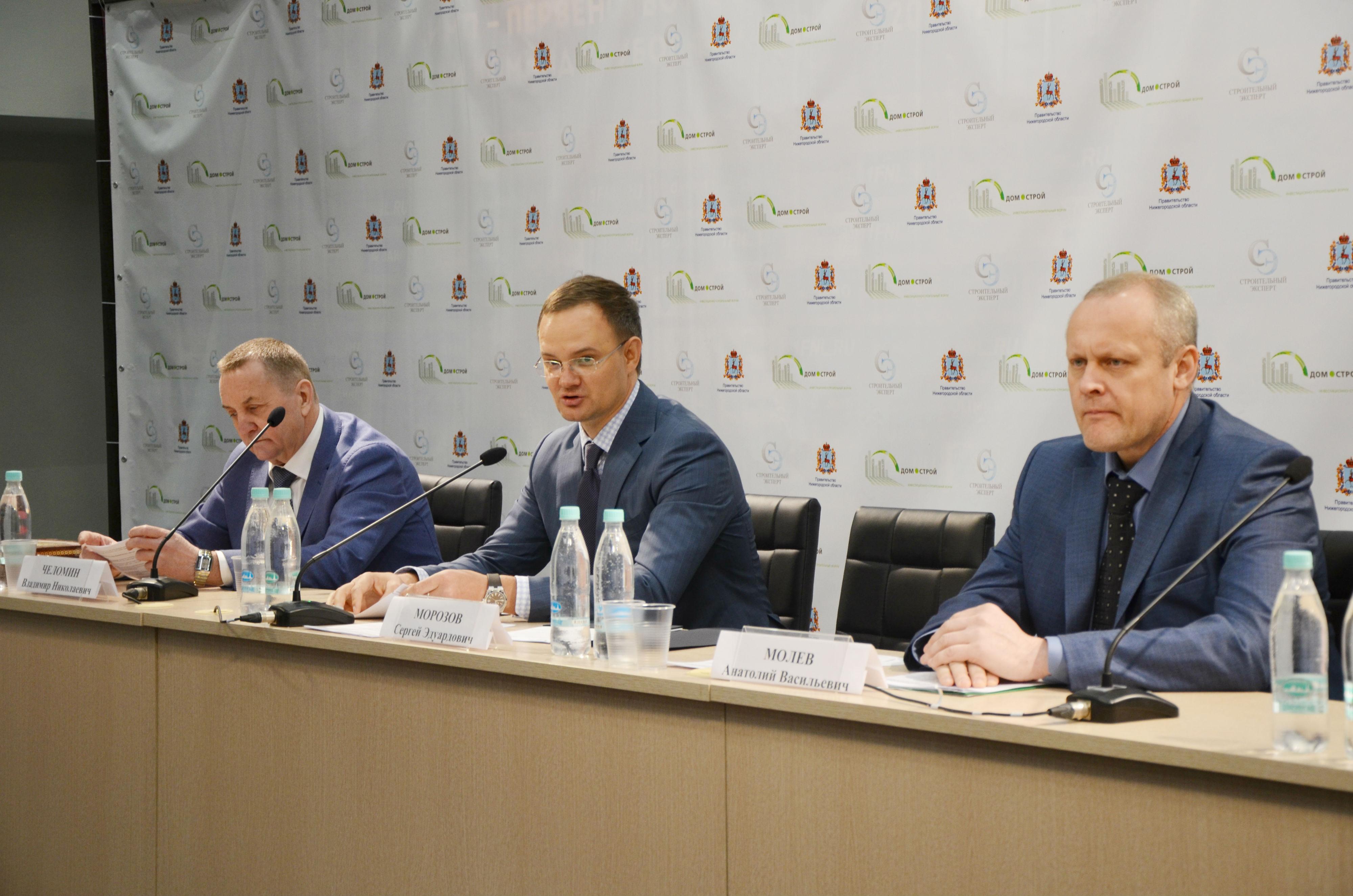 Сергей Морозов: «Проектное финансирование позволяет защитить граждан» - фото 2