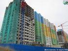 Ход строительства дома № 8 в ЖК Красная поляна - фото 128, Март 2016