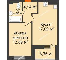 1 комнатная квартира 40,03 м² в ЖК Ютта, дом ГП-1 - планировка