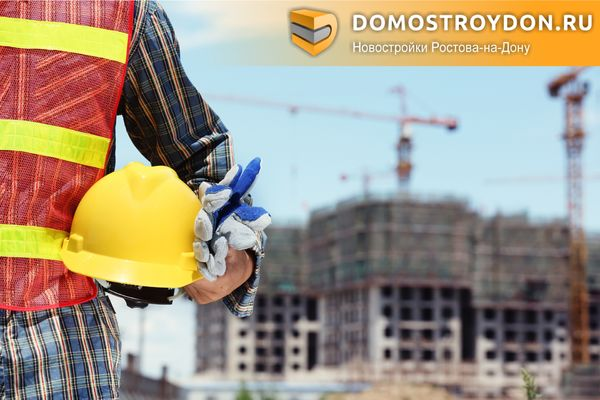 DomostroyDon поздравляет застройщиков Ростовской области с Днем строителя! (ФОТО)