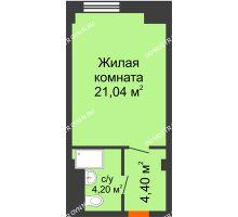 Студия 29,64 м², Апарт-Отель Гордеевка - планировка