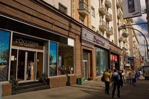 Коммерческие помещения небольшой площади пользуются в Нижнем Новгороде наибольшим спросом