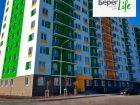 ЖК Зеленый берег Life - ход строительства, фото 8, Ноябрь 2018