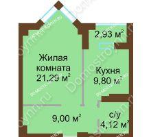 1 комнатная квартира 45,68 м² - ЖК Грани