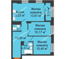 3 комнатная квартира 59,05 м² - ЖК Каскад на Сусловой